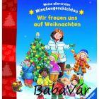 Ravensburger_kem_52a724e9141a5.jpg