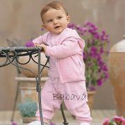 Bornino Rózsaszín csíkos pamut nadrág