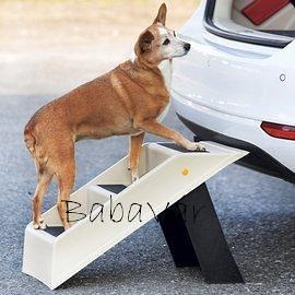 Összecsukható kutyalépcső