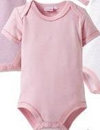 Bornino rózsaszín rövid ujjú horgolt szegélyű body