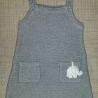 Bornino szürke kötött elefántos kislányruha