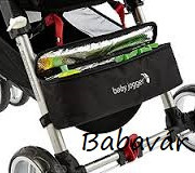 Baby Jogger Thermo Bag Hűtőtáska babakocsihoz