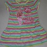 Színes csíkos csillogós fagyi mintás pamut kislány nyári ruha