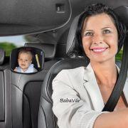Reer állítható babafigyelő tükör Autóba