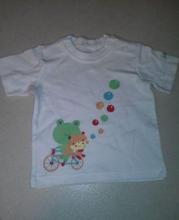 Bornino Confetti Animals békás biciklis rövid ujjú póló