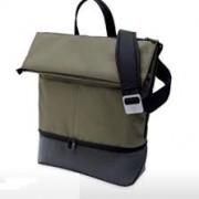 Bugaboo pelenkázó táska Olive